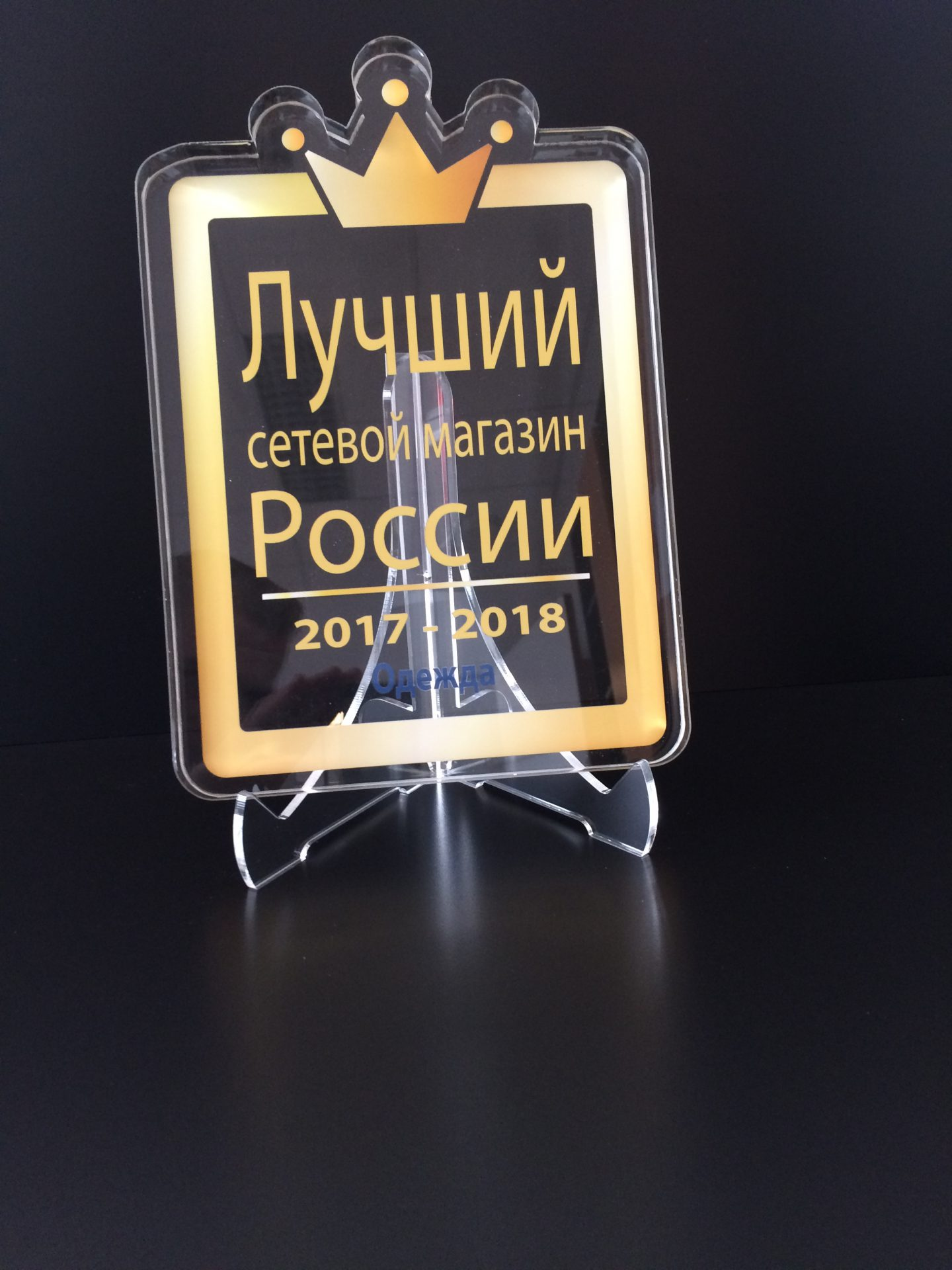 Kunststof award signing